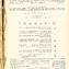 Urbanistica Indice n.3/1943