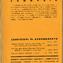 Urbanistica Indice n.3/1932
