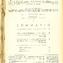 Urbanistica Indice n.3/1942
