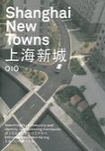 Shanghai New Towns, edited by Harry den Hartog </br> Cover, 010 Publisher ©