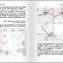IGURES DISCRÉTES DE L´URBAIN Á la rencontre des réseaux et des territoires| MetisPresses, 2015 | By Antoine Brès | Pages 78 -79