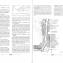 Urbanistica n.4/1937 | pp. 268-269
