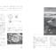 Urbanistica n.6/1935 | pp. 349-350