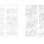Urbanistica n.1/1936 | pp. 3-4