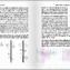 FIGURES DISCRÉTES DE L´URBAIN Á la rencontre des réseaux et des territoires| MetisPresses, 2015 | By Antoine Brès | Pages 52-53