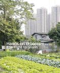 Hands on Urbanism 1850-2012. The Right to Green, Edited by Elke Krasny <br/> Architekturzentrum Wien 2012. Cover, MCCM Creations ©