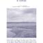 Aree interne e covid, Fenu N. (a cura di) | Lettera Ventidue (2020) | Cover