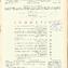 Urbanistica Indice n.4/1943