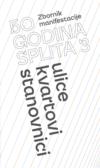 Split 3, V. Kukoč and J. Borota (2021) | Cover