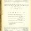 Urbanistica Indice n.2/1942