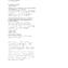 Atti della XXIII Conferenza Nazionale SIU Torino 2021, vol. 07, Planum Publisher | Colophon