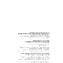 UPHD GREEN, a cura di G. Fini, V. Saiu, C. Trillo, p. 4 | Planum Publisher 2020 | Crediti