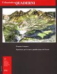 book-2007-urbanistica-quaderni-n.47-progetto-cover.jpg