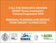 CALL FOR RESEARCH AWARDS AESOP Young Investigator Training Programme 2019