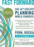 ISOCARP-48_Poster.tif