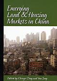 book-2005-emerging-land-and-housing-cover.jpg