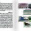TRAVERSÉES URBAINES Villes et films en regard | MetisPresses, 2015 | Nicolas Tixier Avec la collaboration de Sylvain Angiboust | Pages 164-165