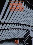 Spazio-e-Società-cover-51