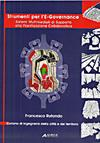 book-2006-strumenti-egovernance-cover.jpg