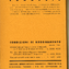 Urbanistica Indice n.4-5/1932