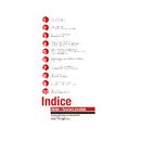 SIU XVI Conferenza Indice pubblicazione Atti