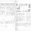 Urbanistica n.3/1936 | pp. 118-119