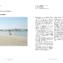 Cartoline. Album delle cartoline partecipanti alla Mostra, pp.12-13 | Planum Publisher 2020