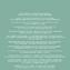 Issue (IBIDEM) no.12 | Planum Readings | IV di Copertina